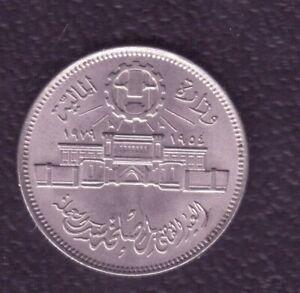 EGYPT 10 PIASTRES 1979
