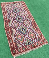 Turkish Kilim Rug 29''x68'&# 039; Handwoven Van Kilim 76x175cm Wool Vintage Area Rug