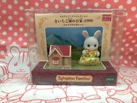Japan Sylvanian Families Member Limited Edition Miniature House Play Red set