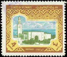 Kuwait Scott #871 Used