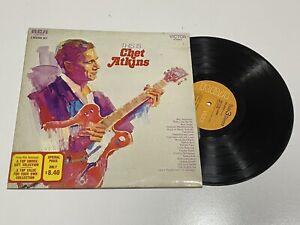 Chet Atkins Vinyl Record