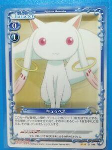 Puella Magi Madoka Magica Anime Trading Card Precious Memories 01-046 Kyuubey