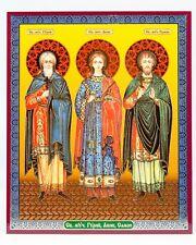 Martyrs Guri, Samon And Aviv Orthodox Icon Святые Гурий Авив И Самон Икона