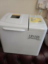 Hinari Home Breadmaker HB154
