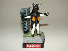 Z-Ton (Ver. 2) Figure from Ultraman Diorama Set! Godzilla Gamera