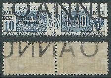 1923 SOMALIA PACCHI POSTALI 10 B DEMONETIZZATO MH * - D5-2