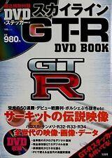 Skyline Nissan GT-R DVD Book w/DVD