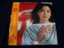 Teresa Teng Vinyl LP 鄧麗君 旅人 Japanese Taurus Special Promo Copy  *Ultra Rare*
