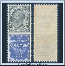 1924 Italia Regno Pubblicitari cent. 15 Columbia n. 2 Nuovo Integro ** [B]