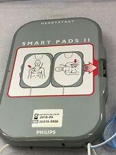 Philips HeartStart Smart Pads II - For Philips FRX