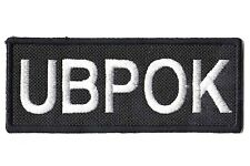 POLICE OF SERBIA - DEPARTEMENT FOR FIGHT AGAINST ORGANIZED CRIME - UBPOK -PATCH2