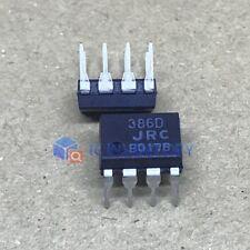 10pcs NJM386D JRC386D 386D DIP-8 IC Original JRC brand new