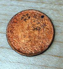1884 India 1/12 Anna