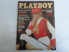 PLAYBOY JULY 1983 SAVING BOND'S WOMEN RUTH GUERRI EROGENOUS PARTS (587)