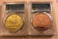 2015 1st Beijing Int'l Coin Expo Copper/Brass Medal Set PCGS PR69DCAM #46 of 100
