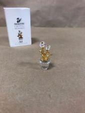 Swarovski Crystal - Memoris Classic - Flower Pot