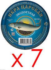 7 Jars Russian Black Caviar ''Imperial-Caviar'' Best quality 700 gr/24.5oz