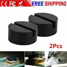 2PC Premium Floor Jack Disk Pad Car Lift Adapter for Pinch Weld Side JACKPAD