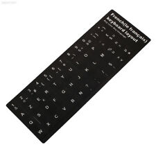 6520 31DB Dust-Proof Laptop Anti-Scratch GSS AZERTY Stickers Keyboard Protector