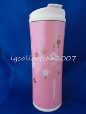 New Starbucks Hong Kong Pink Sakura Cherry Stainless Steel Tumbler 12oz 2012