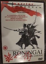RONINGAI: STREET OF THE SAMURAI OOP RARE DELETED R2 PAL DVD JAPANESE CULT FILM