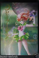 JAPAN Naoko Takeuchi manga: Pretty Guardian Sailor Moon Perfect Edition vol.4