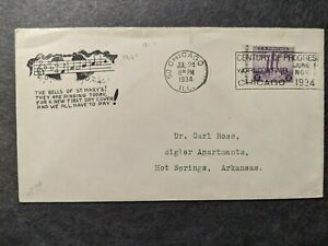 IMPERFORATE #731 Stamp 1934 Postal History Cover CENTURY of PROGRESS CHICAGO, IL