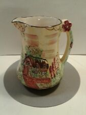 Price Brothers cottage ware pitcher.