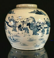 A Large Chinese Blue & White Ginger Jar, Depicting Playing Children 30 H x 32 W