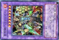 YUGIOH ULTRA RARE N° GLAS-JP044 Gladiator Beast Heraklinos