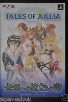 Tales of Xillia guide book Michi eno Tabidachi no Sho 2011 Japan
