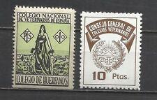 4013-SELLO FISCAL REPUBLICA COLEGIO HUERFANOS VETERINARIOS NUEVO ** 1 PESETA +