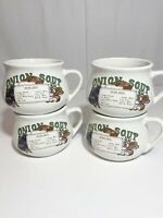 Vintage Recipe Soup Bowls Mugs Cups Set of 4: Tomato, Chicken, Mushroom, & Onion