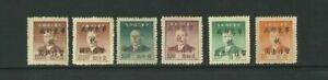CHINA PEOPLE'S REPUBLIC Hangchow 1949 Overprint Surcharge Stamp SYS Mint MNH (6)
