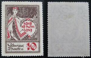 Latvia, mint stamp, 1919, Independence, Mi.32, NO gum, w/m Polar Bear