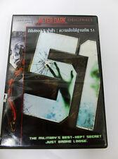 Area 51 (After Dark Original), good condition. DVDs