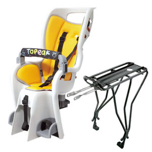 "Topeak BabySeat II Bicycle Child Seat w/ Rear Disc Rack fits 26"" - 29"" Wheels"