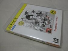 W/Tracking 7-14 Days to USA. The Best PS3 Ryu Ga Gotoku Kenzan Yakuza Japanese