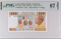 Central African States 500 Francs Cameroun P 206 Ud Superb GEM UNC PMG 67 EPQ