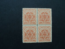 MAROC MOROCCO 1896 Local post Tanger - Arzila, 1 Ps. perf.14, Block of 4 MNH !!!
