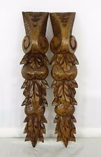"13""h.  Antique French Pair of Carved Wood Decorative Pieces Walnut- Salvage 19th"