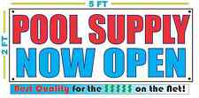 POOL SUPPLY NOW OPEN Banner Sign NEW Larger Size Best Quality for the $$$$