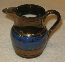 "Antique/Vintage Decorative China Copper Lustre Creamer - 3 3/4"" Height"