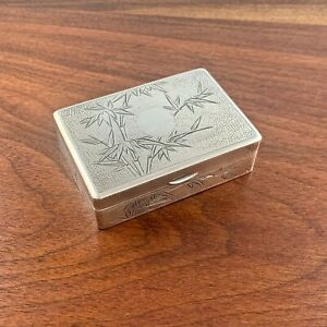 WAI KEE CHINESE STERLING SILVER VELVET LINED JEWELRY / DRESSER BOX BAMBOO MOTIF