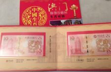 Ltd Ed #9139 Macau 2 X 10 Patacas Banknotes Year Of The Monkey UNC In Folder