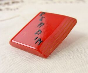 """Vintage Bakelite Red Text Book """"Readin"""" Realistic Button"""
