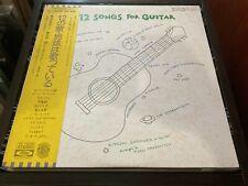 Kiyoshi Shomura / 荘村清志 - 12 Songs For Guitar CW/OBI LP 33⅓rpm NM/NM POLP0521CA