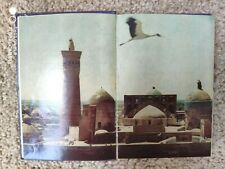Бухара. Путеводитель  Bukhara. Guide 1973 Uzbekistan