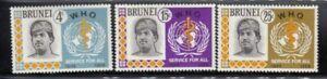 BRUNEI 20th Anniversary of World Health Organization MNH set