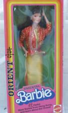 Oriental Barbie 1980 NRFB MINT